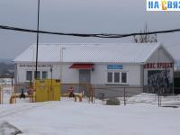 Офис продаж строительной компании ТУС