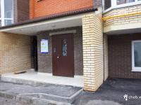 Дом 21А по ул. Восточная