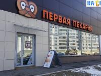 "Кафе-булочная ""Первая пекарня"""