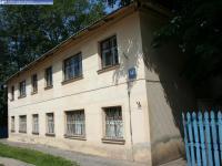 Дом 44 по улице Фучика