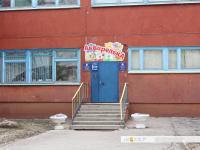 Детский сад 162