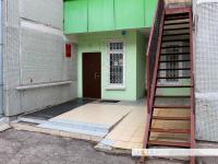 Социально-реабилитацонный центр