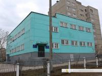 """Центр развития творчества детей и юношества """"Росток"""""""