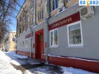 Стоматологический кабинет ИП Ерховой Л.В.