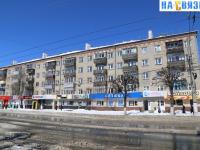 улица Гагарина 7