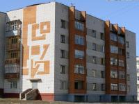 ул. Б. Хмельницкого, 119-1