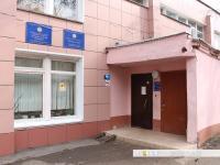 """Детский сад №96 """"Аленушка"""""""