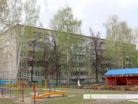Шумилова, 5