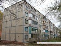 Ул. Л.Комсомола, 20