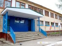 Детский сад 76
