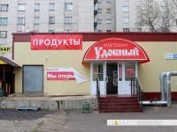 """Магазин """"Удобный"""""""