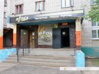 """Магазин """"Beerka"""""""