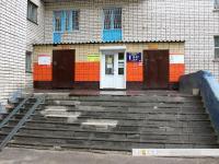 Организации в доме 20 на Эгерском бульваре