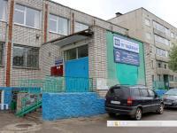 Общественная приемная депутата Чебоксарского городского собрания депутатов Ялугина Олега Владимировича