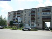 Дом 1 на ул. Кооперативная в Канаше