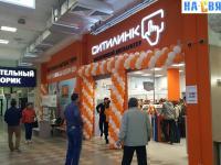 Магазин Ситилинк в Мега Молле