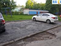 Царь-яма во дворе Максима Горького 39