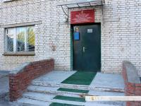 Территориальная отраслевая санитарно-технологическая пищевая лаборатория
