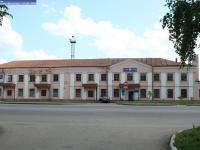 Бизнес-центр и почта на ул. Железнодорожная