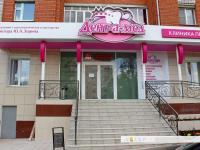 Академия стоматологического мастерства доктора Ю.А. Зорина