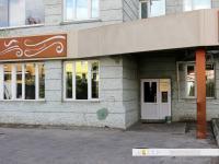 Цокольный этаж офисного здания на улице Сверчкова