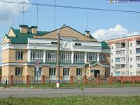 Дом 9 по улице Пушкина