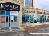 """Салон красоты """"Estella"""""""