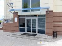 """Магазин элитных напитков """"Русьимпорт"""""""