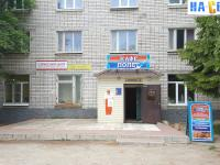 """Сервисный центр """"Зубр"""""""