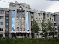 Инспекция ФНС России по г. Чебоксары