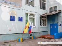 Детский сад №51
