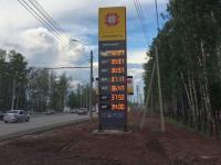 """Табло с ценами на АЗС """"Чебнефть"""""""