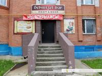 """Schnitzel bar"""