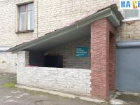 Предвыборный штаб Алексея Навального в Чебоксарах