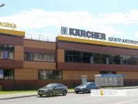 """Центр автоуслуг """"Karcher"""""""