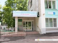 Отделение неотложной стоматологической помощи