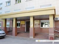 Филиал кадастровой палаты