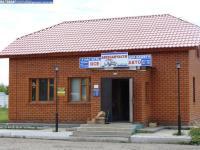 Маресьева, 8А