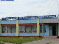 Маресьева, 6А