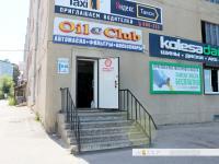 "Магазин ""Oil Club"""