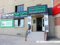 "Магазин ""Kolesa Darom"""