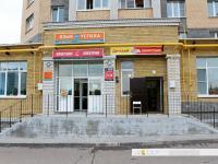 Организации в доме 7 на улице Смирнова