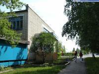 Ибресинская библиотека
