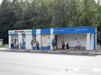 "Остановка ""Стадион ""Спартак"""