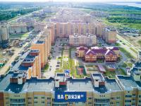 Вид на микрорайон Новый город