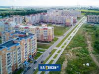 Улица Новогородская