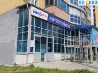 """Интернет-магазин запчастей """"Isnext.ru"""""""
