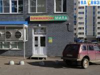"""Парикмахерская """"Мила"""""""