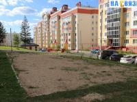 Площадка для пляжного волейбола