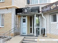 "Showroom ""Status"""